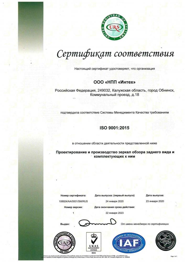 vpk standards 2011